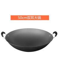 42cm双耳老式大号铁锅农村传统圆底炒锅家用40铸铁无涂层柴火地锅