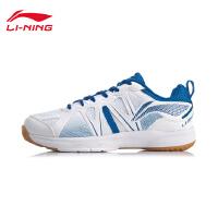 李��羽毛球鞋男鞋2020新款鞋子男士低�瓦\�有�AYTQ035