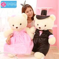 咔噜噜 婚庆压床娃娃大号婚礼熊 情侣泰迪婚纱对熊 结婚礼物公仔  情人节礼物