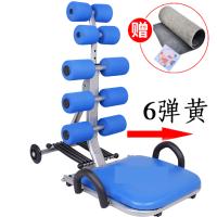 收腹机懒人运动机美腰机腹部肌仰卧起坐健身器材家用减肚子仰卧板