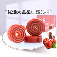 【良品铺子山楂棒棒卷120gx1袋】果丹皮山楂干糕零食小吃休闲食品