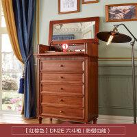 美式收纳柜全实木卧室储物柜简约现代客厅斗橱五斗柜DN1E 组装