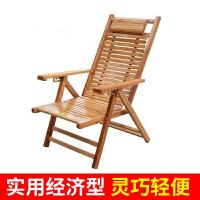竹躺椅折叠午休阳台家用休闲老人靠背椅子午睡便携夏天凉爽逍遥椅