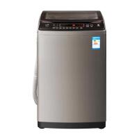 【当当自营】Haier/海尔 MS75188BZ31 免清洗7.5kg变频双动力全自动波轮洗衣机
