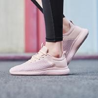 361女鞋跑步鞋透气网面慢跑鞋轻便网鞋软底运动鞋女