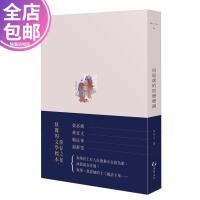 房思琪的初恋乐园 台版 无删减 林奕含著 流行小说 游击文化 现货 包邮
