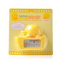 黄色小鸭 两用婴儿沐浴水温计 宝宝洗澡温度计 可测量室温