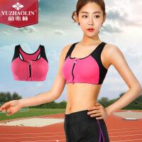 俞兆林新款聚拢运动文胸无钢圈背心式健身内衣女跑步瑜伽胸罩