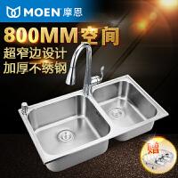 MOEN摩恩 水槽双槽304不锈钢厨房水槽套餐加厚洗菜盆洗碗厨盆 28116SL