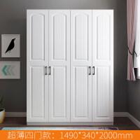简欧风格白色衣柜 小户型卧室薄衣橱组合 四门开门收纳柜 四门款 4门