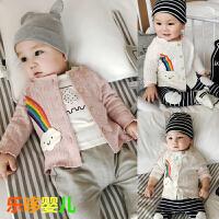 婴儿春秋长袖上衣A类彩虹开衫0-1-2岁新生儿宝宝春款2017新款韩版