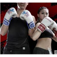 训练专业散打搏击手套成人拳击套泰拳拳套 男女加厚拳击手套女拳套成人拳击手套