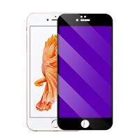 Q果iPhone6s手机钢化膜苹果6s玻璃全屏全覆盖抗蓝光六4.7 贴膜