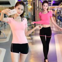 瑜伽服套装短袖三件套健身服跑步运动套装女健身房速干衣