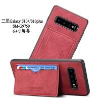 三星S10手机壳S10+保护套防摔S10e薄SM-G9750支架G9730全包9700软 三星S10+/S10plus/