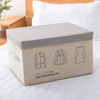 诸物柜 收纳箱有盖衣柜神器可折叠布艺装衣服物整理盒抽屉式玩具储物箱子 多规格巧收纳