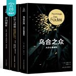 正版 心理学书籍3册 乌合之众+自卑与+梦的解析 弗洛伊德 社会心理学 心理学与生活 心理学导论 基础入门书籍 畅销书