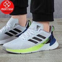 幸运叶子 adidas阿迪达斯20秋季男鞋运动训练跑步鞋 FX4832 FX4829