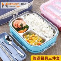 304不锈钢便当盒分格饭盒多格带盖餐盘小学生儿童长方形韩国餐盒