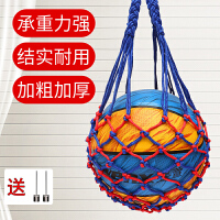 篮球袋 篮球包 篮球网兜 足球网兜网袋运动训练收纳袋装篮球的袋子