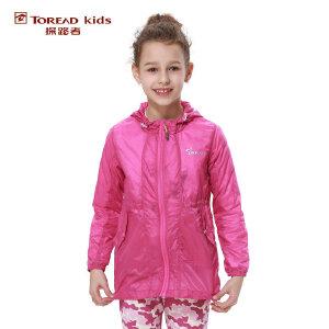 探路者童装 户外运动 春装秋装女童中长款超轻儿童皮肤衣