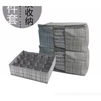 �S康 灰格收�{三件套 大�可�棉被收�{袋2��+20格 �纫率占{盒1��