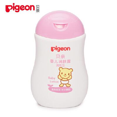 贝亲Pigeon婴儿润肤露(清爽型)200ml 全场特惠