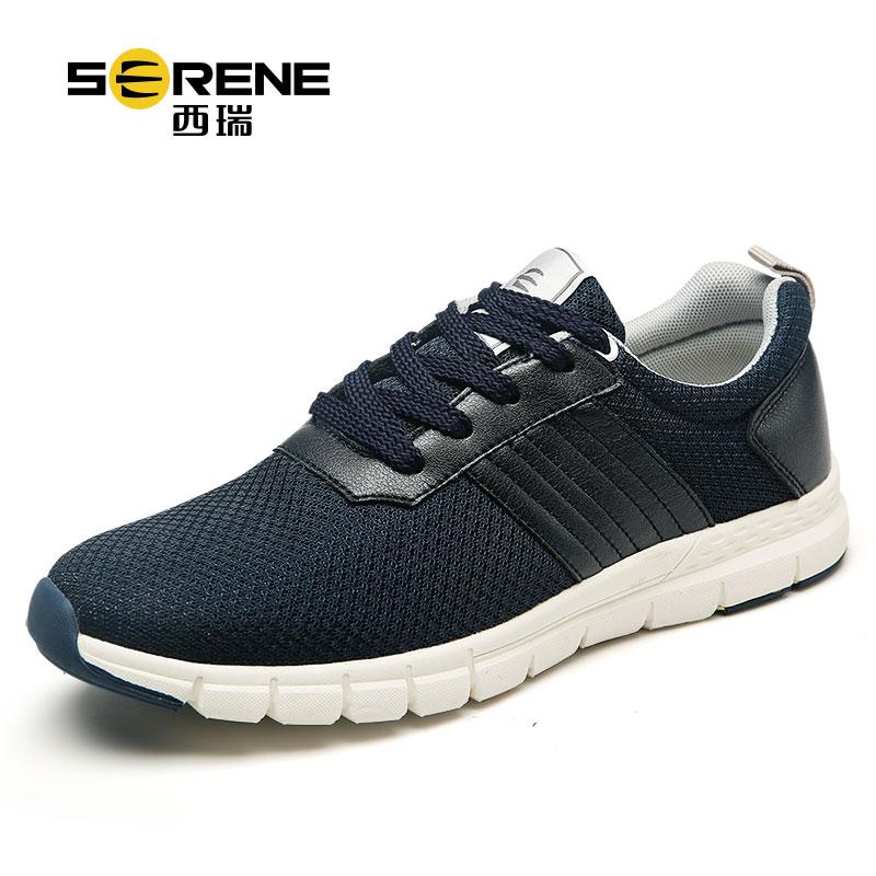 西瑞韩版运动鞋男士新款透气休闲网面鞋男鞋潮慢跑鞋软底防滑9182