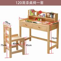 写字桌椅套装实木小学生家用学习桌小孩书桌书柜组合