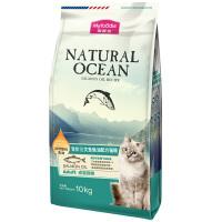 麦富迪猫粮10kg英短美短海洋鱼成猫美毛深海鱼猫咪天然猫粮20斤