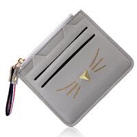 软妹零钱包袋女式韩国可爱迷你简约个性卡包硬币包小方包钱包