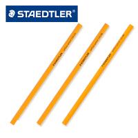 德国 施德楼STAEDTLER 133 黄杆铅笔 2B 2H HB 2比考试学习铅笔