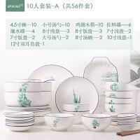 INS北欧创意家用碗盘碟勺筷套装小清新绿植个性陶瓷餐具组合套装