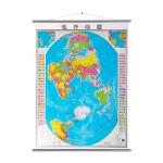 2020版竖版世界知识地图(覆膜) 湖南地图出版社 著 湖南地图出版社 编 新华书店正版图书