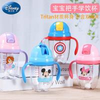迪士尼吸管杯儿童水杯夏防摔男女宝宝塑料便携学饮杯幼儿园带手柄