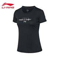 李宁短袖T恤女士2020新款训练系列女装圆领上衣针织运动服ATSQ004