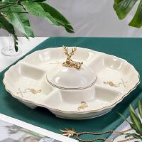 现代创意家用客厅茶几水果盘干果盘瓜子盘欧式陶瓷分格果盘摆件