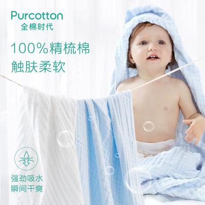 【狂欢特惠】全棉时代婴儿棉纱浴巾新生儿宝宝婴幼儿毛巾儿童被子