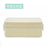 二层小麦秸秆饭盒便当盒午餐盒 学生便携餐具 寿司盒 蓝色
