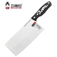 巧媳妇菜刀龙刃切片刀厨房切菜刀厨刀肉片刀T-753