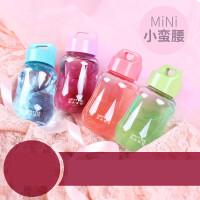 【支持礼品卡】小水杯学生女迷你可爱清新塑料水瓶便携夏季小巧儿童杯子小号卡通s3c