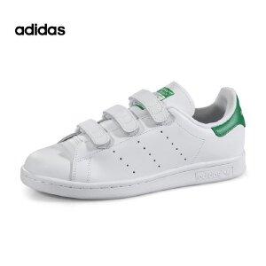 韩国直邮正品S75187 Adidas/阿迪达斯贝壳鞋绿色男女款 16新