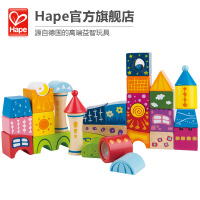 Hape童话城堡积木1-6岁大块木制儿童益智玩具婴幼玩具E8342
