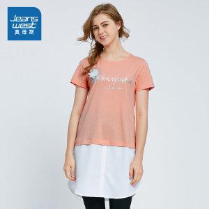 [尾品汇价:57.9元,20日10点-25日10点]真维斯女装 夏装 休闲圆领拼接假两件短袖T恤