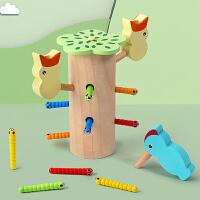 1-2-3-5宝宝男孩女孩木质儿童钓鱼磁性抓虫啄木鸟捉虫子玩具