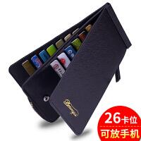 女士卡包男式多卡位大容量证件夹银行商务卡套拉链长款手机包钱包