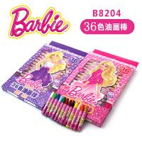 BARBIE/芭比娃娃 B8204 36色油画棒 颜色图案随机 小学生儿童益智玩具美术涂鸦绘画画笔蜡笔可水洗幼儿园无毒