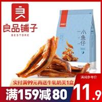 良品铺子 香辣味小鱼仔120g*1袋零食湖南特产辣小吃东江口水鱼干