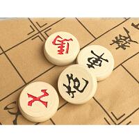 中国象棋 实木 橡棋套装象棋棋盘家用学生培训大号各尺寸比赛