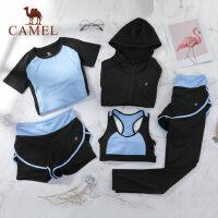camel骆驼春夏休闲运动五件套女四季瑜伽健身跑步弹力透气套装